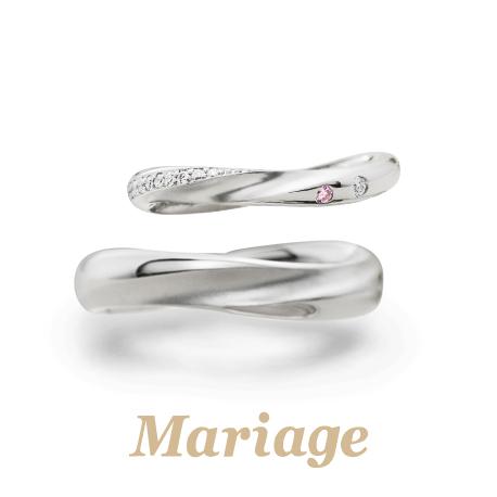 マリアージュエントおしゃれな結婚指輪メール 大阪正規取扱店