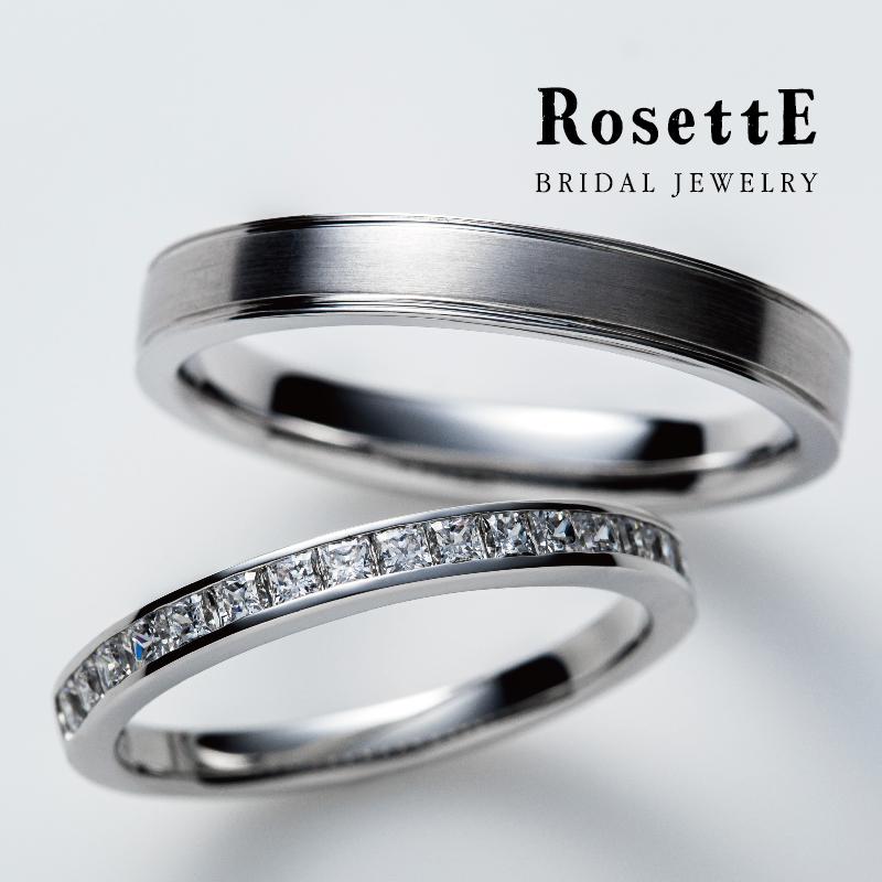 おしゃれな結婚指輪4