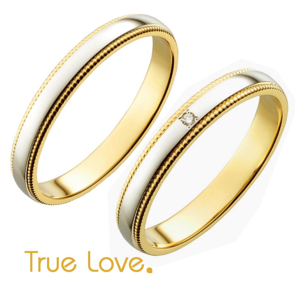 10万円結婚指輪トゥルーラブコンビリング鍛造結婚指輪