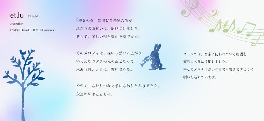 10万円から20万円で揃う結婚指輪ブランド