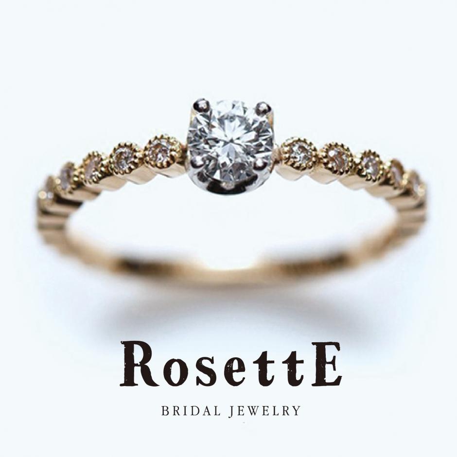 ロゼット しずく 婚約指輪
