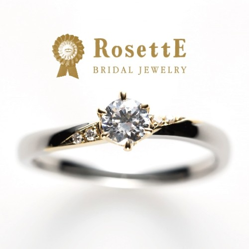 RosettE魔法婚約指輪