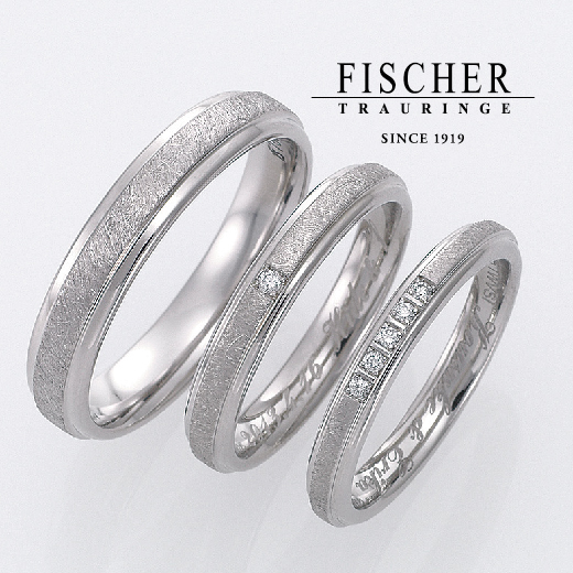 和歌山結婚指輪FISCHER(フィッシャー)