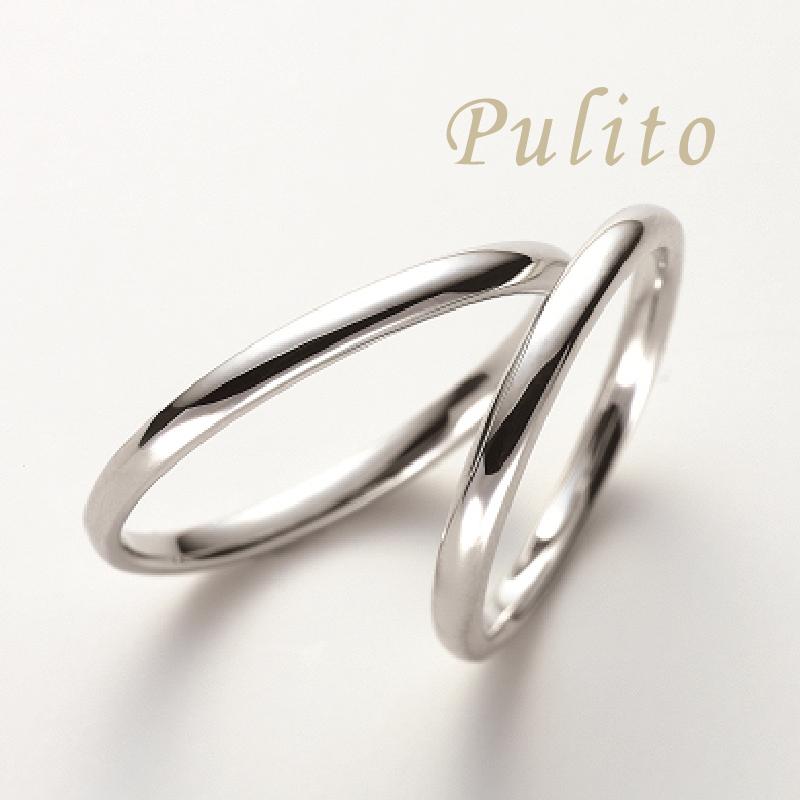 シンプル婚約指輪・結婚指輪プリート