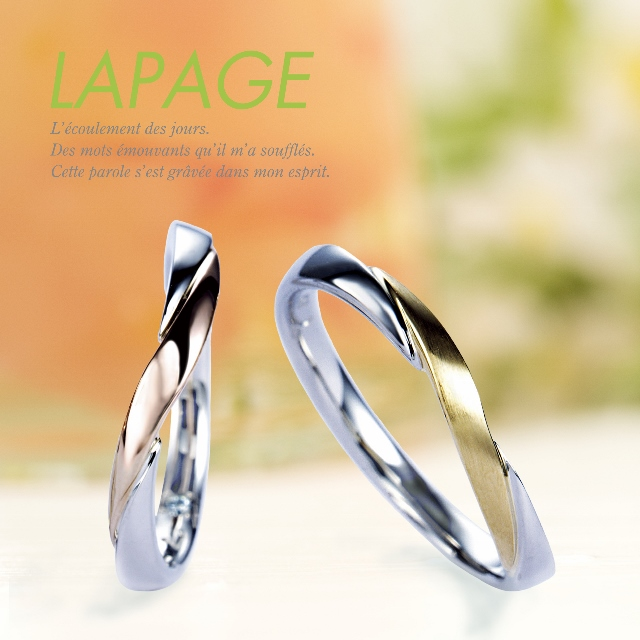ゴールドの結婚指輪デザインでLAPAGEのダリア