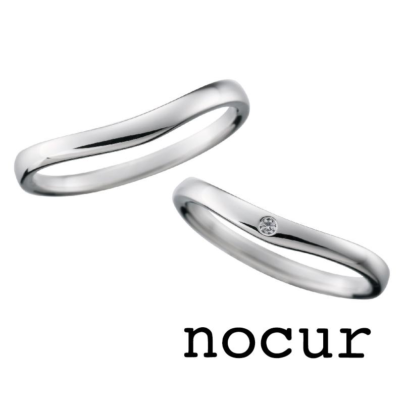 シンプル婚約指輪・結婚指輪ノクル