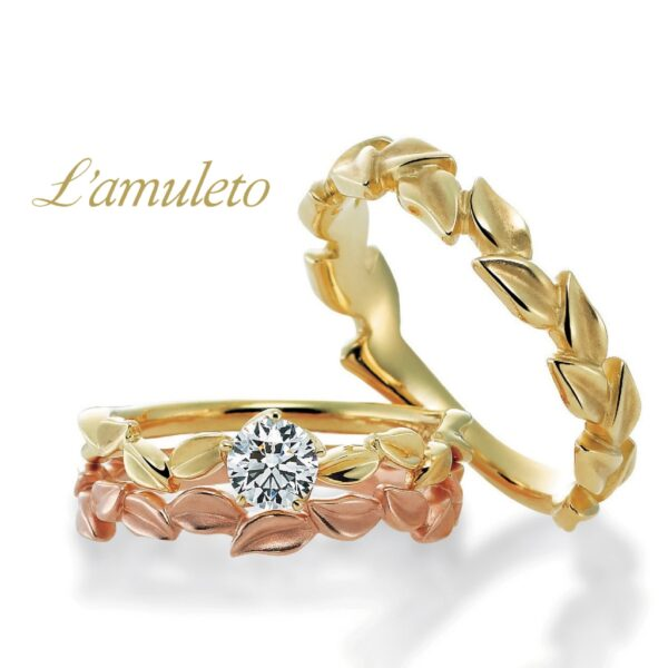 ラムレート婚約指輪