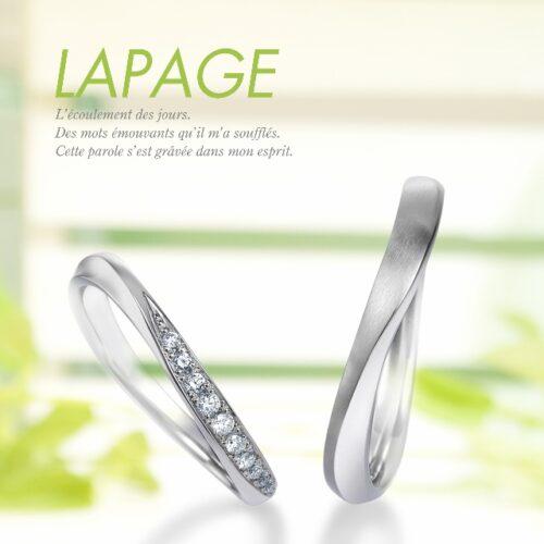 南大阪岸和田市のラパージュ結婚指輪