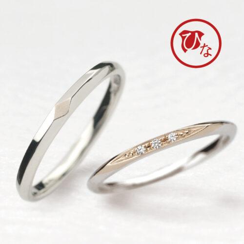 南大阪岸和田市のひな結婚指輪