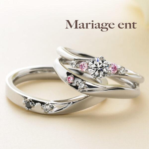 マリアージュの婚約指輪メレダイヤモンド