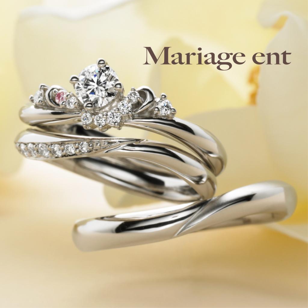 婚約指輪 メレダイヤモンド マリアージュ 高品質