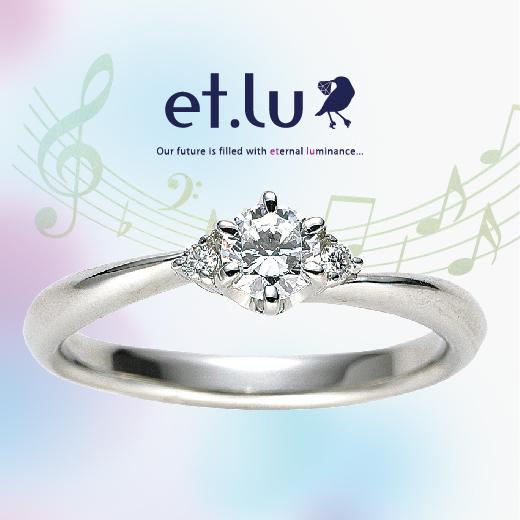 婚約指輪 高品質メレダイヤモンド