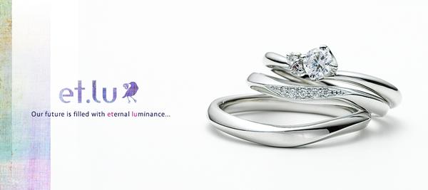 和歌山人気結婚指輪エトル