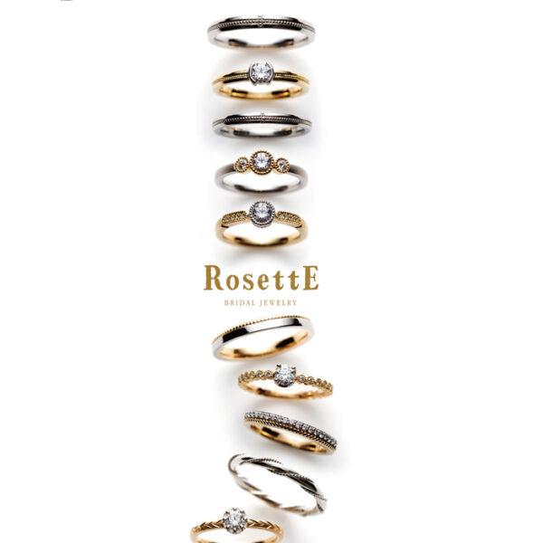 ロゼット 結婚指輪 和歌山