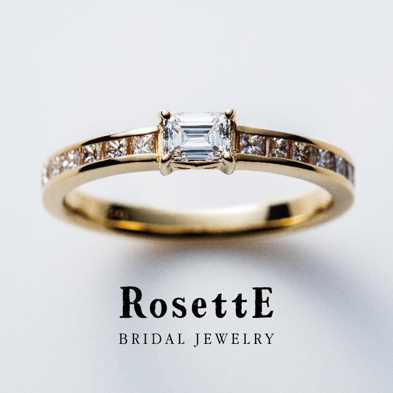 RosettEエメカク婚約指輪