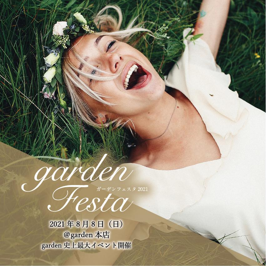 gardenフェスタ2021ハピ婚パーティー