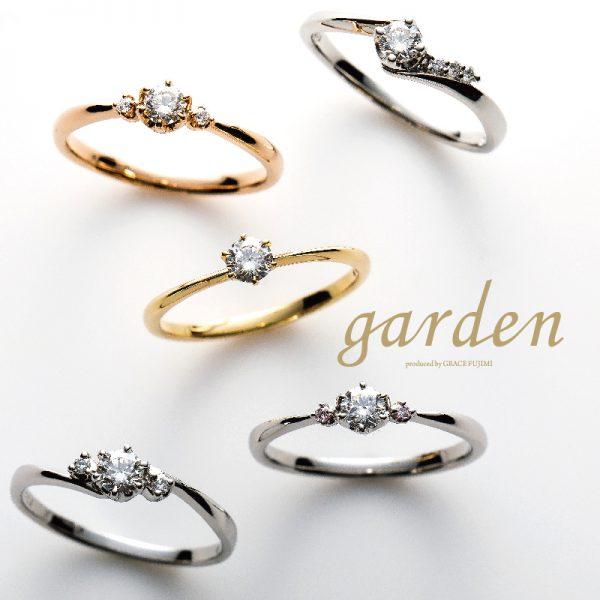 gardenオリジナル エンゲージリング