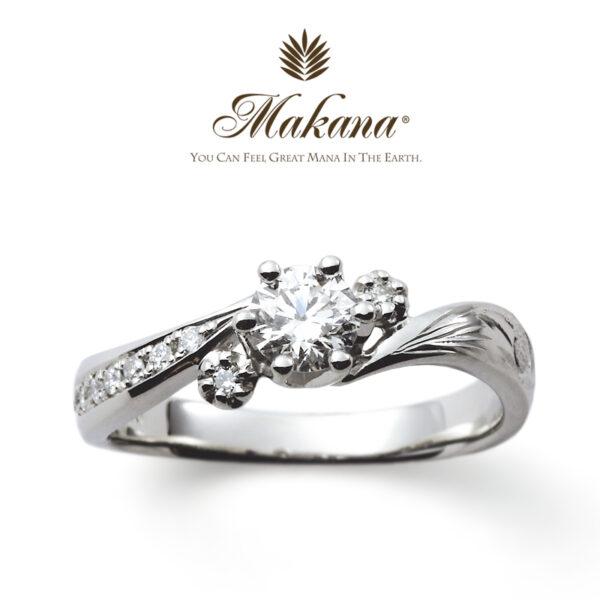 Makanaの婚約指輪デザイン