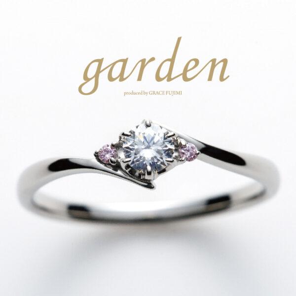 リトルガーデン婚約指輪ならgarden本店